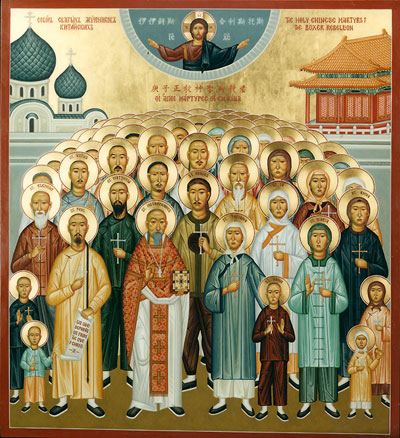 Chinese Martyrs
