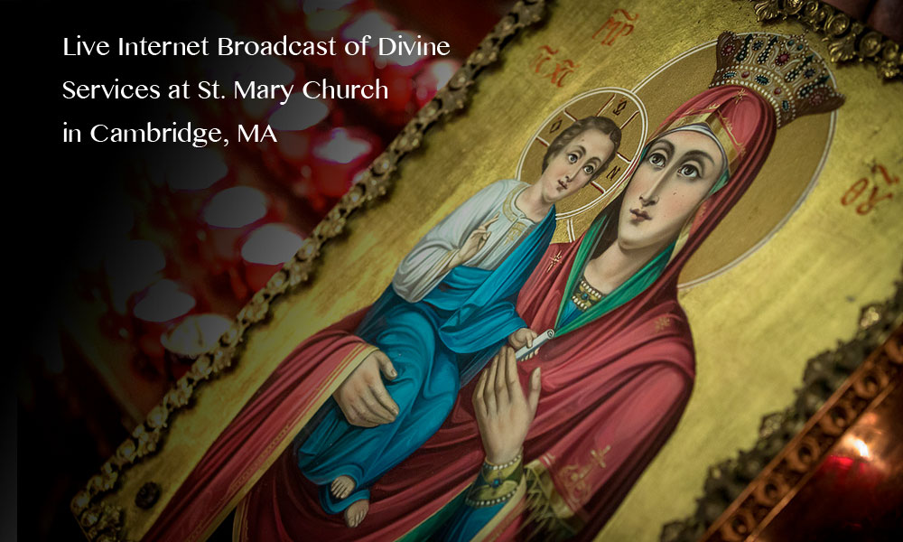Live Video Streaming of Divine Services | St  Mary Orthodox