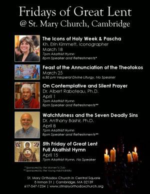 Fridays of Great Lent Flyer