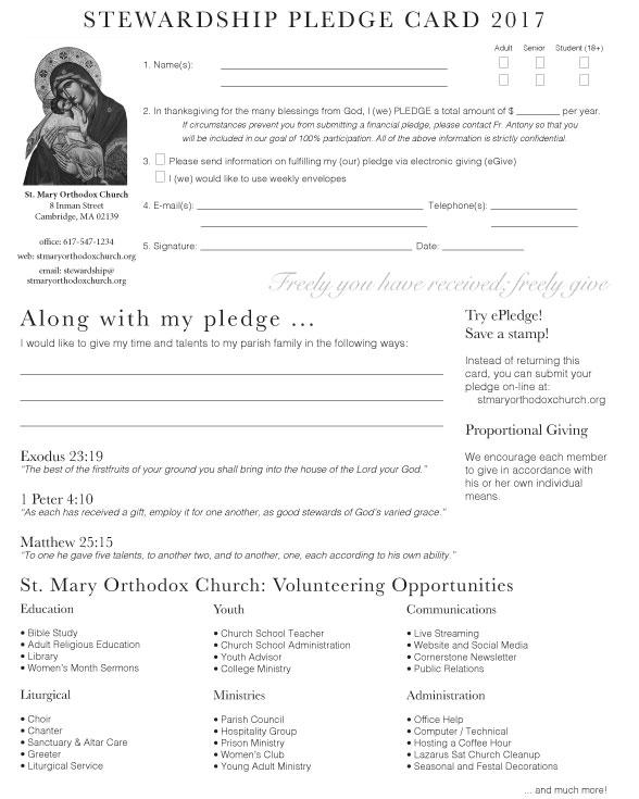 Church Pledge Card Template Church Planter One Church Resource 100
