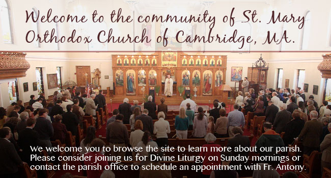 St  Mary Orthodox Church in Central Square, Cambridge - Spiritual